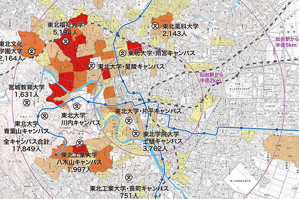 仙台市地区別学生数・学生割合